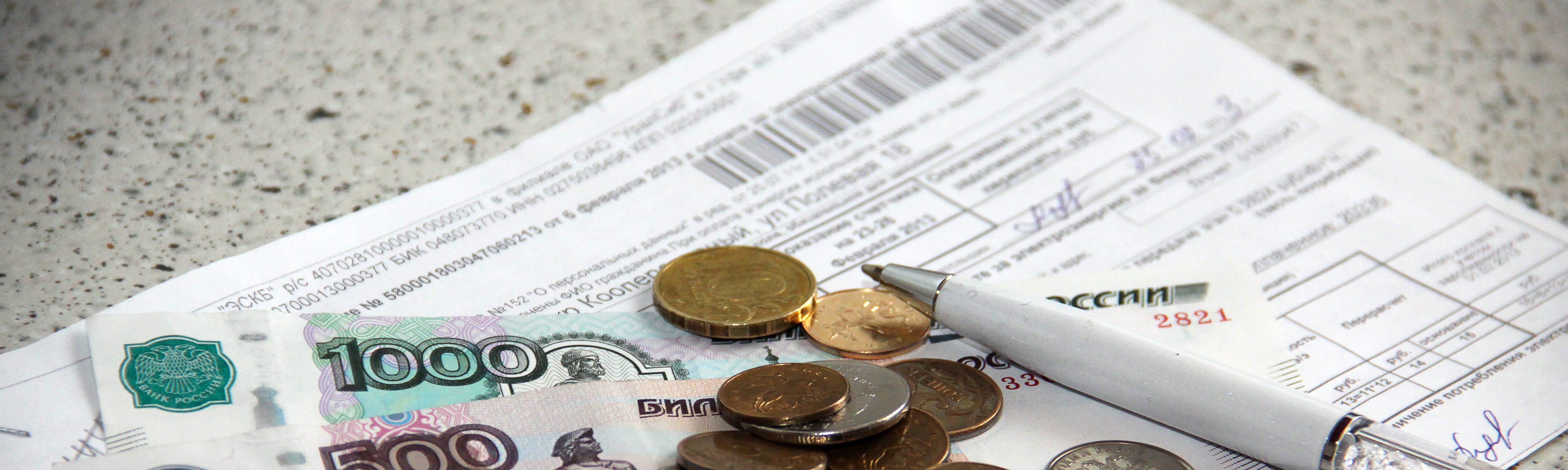 Собираешься в отпуск – оплати услуги ЖКХ авансом