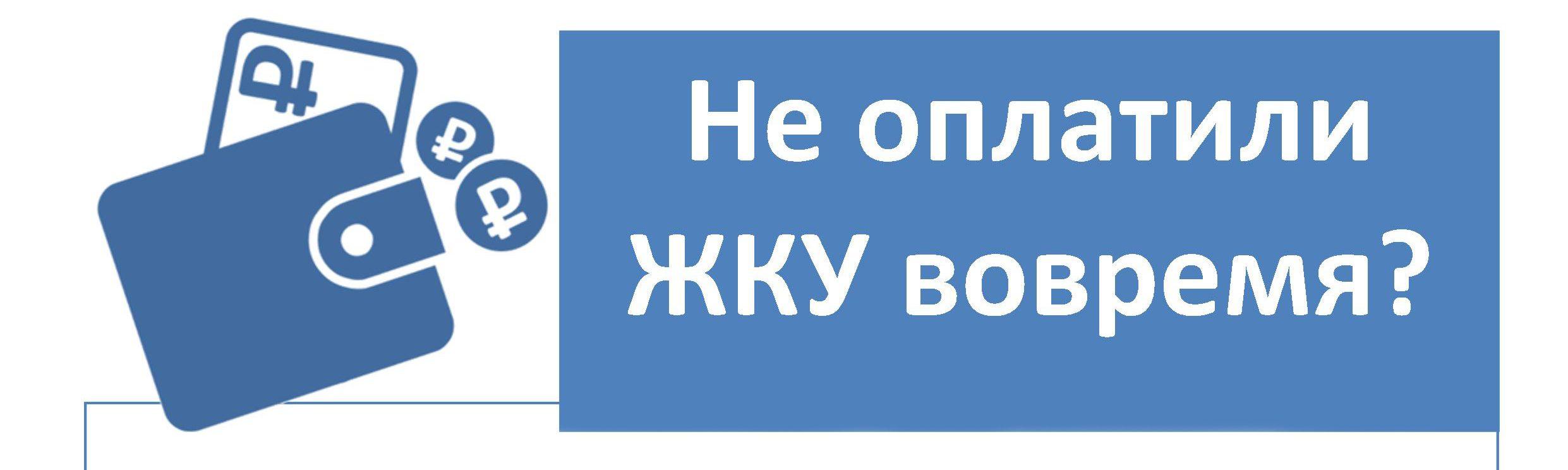 Приложение №2 к факсограмме №д-11-285