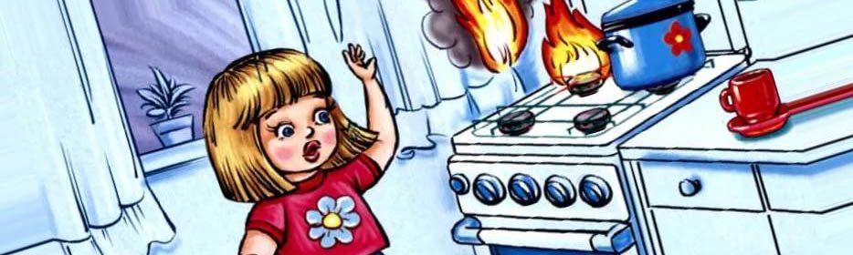 Необходимости держать огнеопасные предметы в недоступном для детей месте
